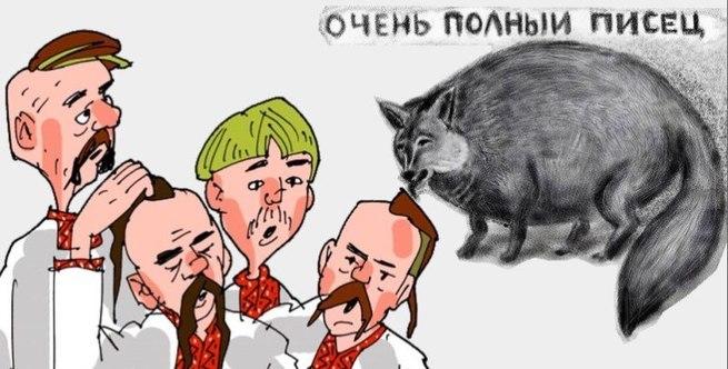 Донбасс ударил украинского обывателя по самому больному - по самолюбию